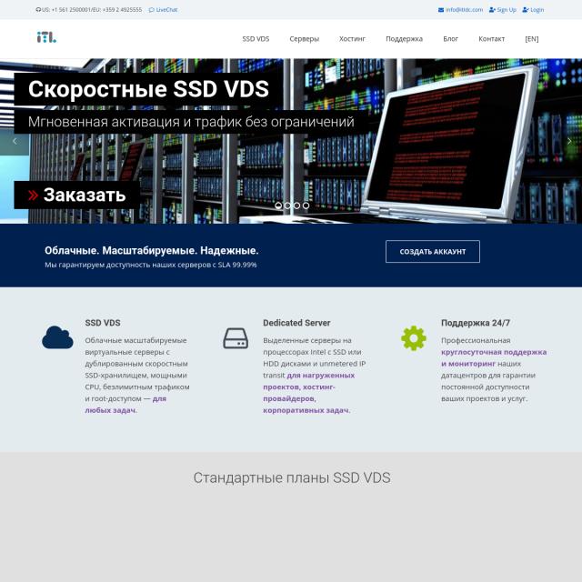 Скриншот ITLDC