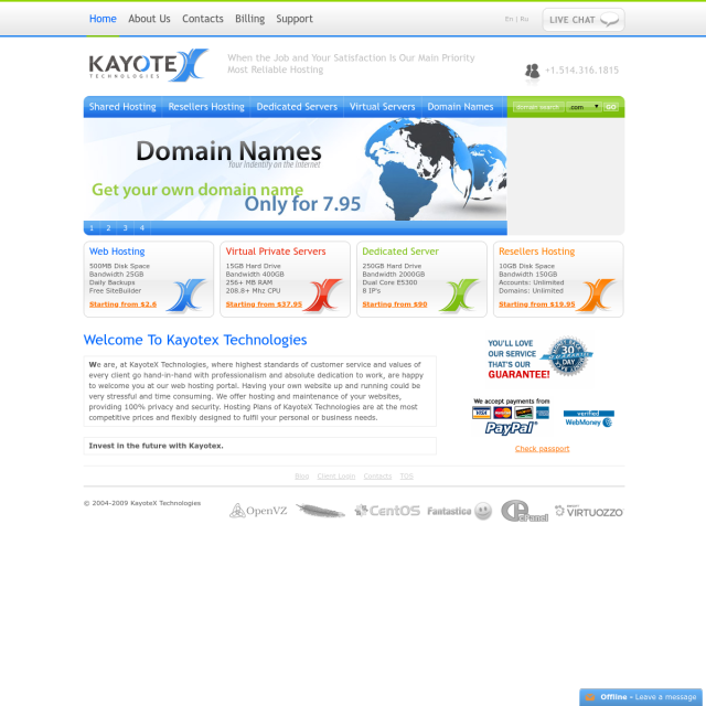 Скриншот Kayotex