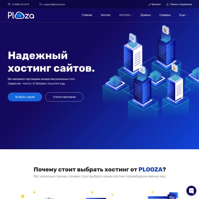 Скриншот Plooza.pro