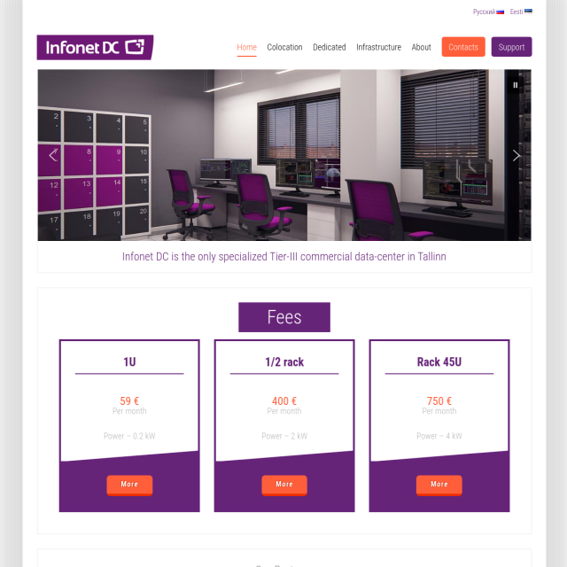 Скриншот Infonetdc