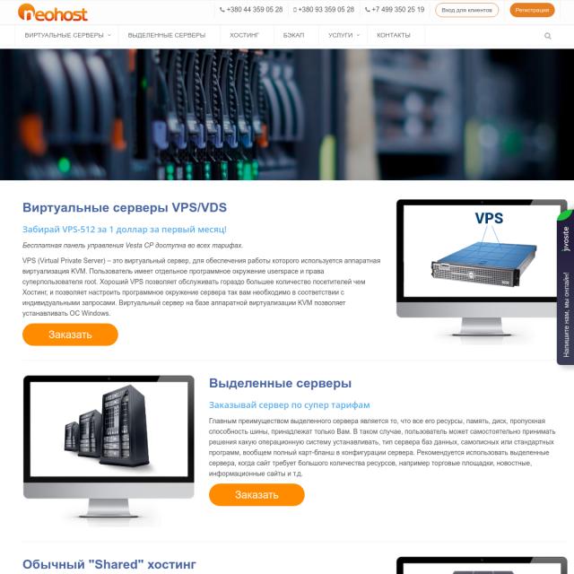вебмани домен регистрация