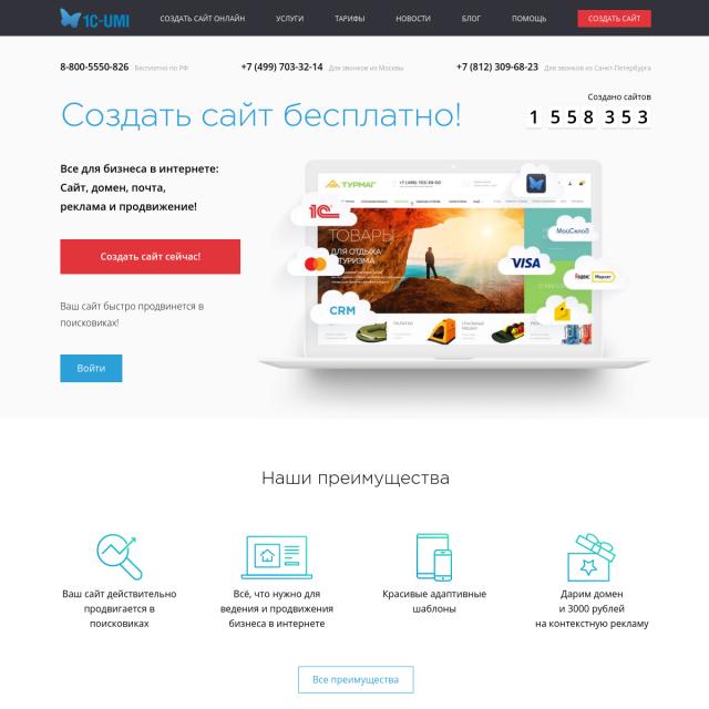 Школа создания сайтов спб как сделать сайт под интернет магазин