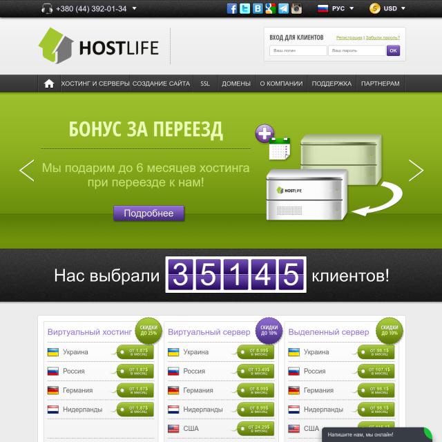 Ставлю сервер на хостинг абузоустойчивый хостинг отзыв