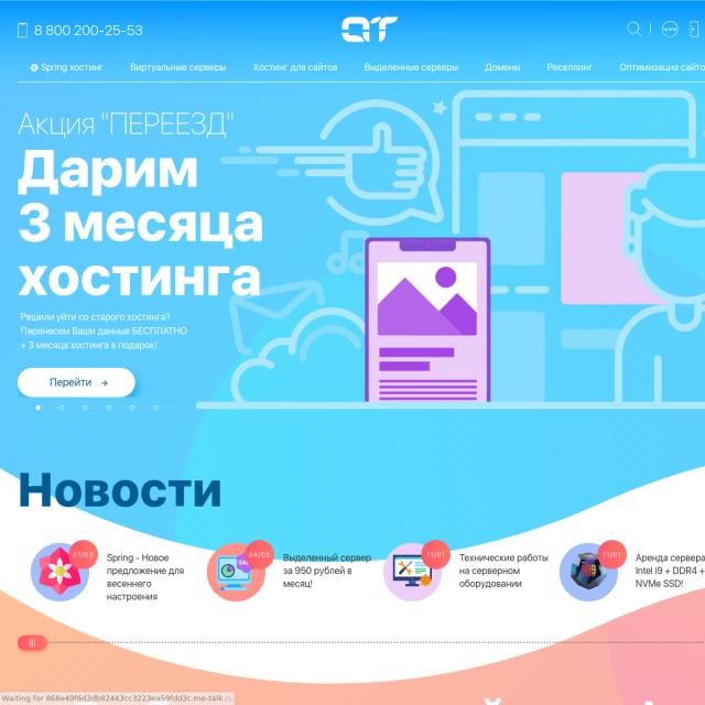 регистрация домена cy